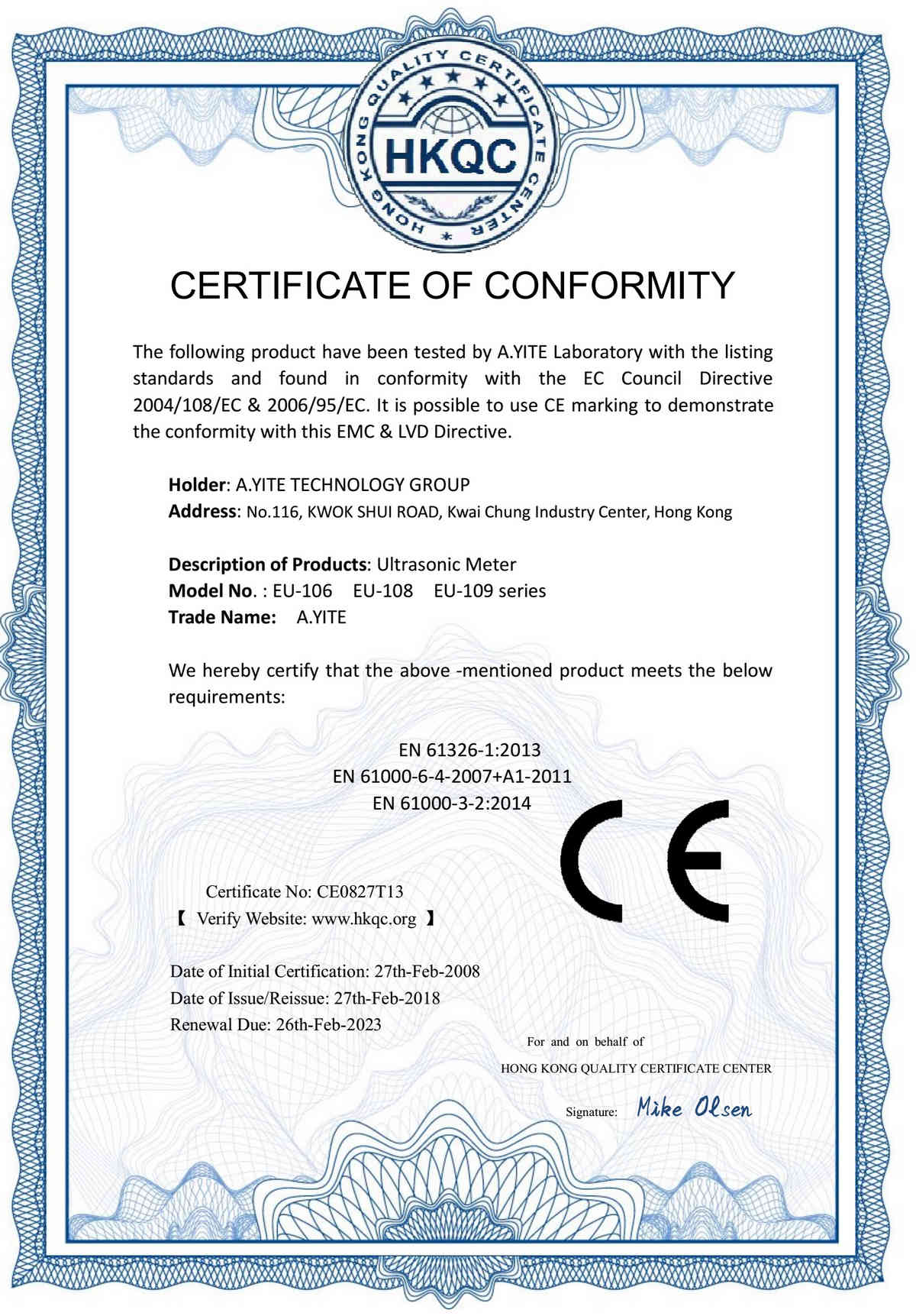 CE certification of ultrasonic flowmeter