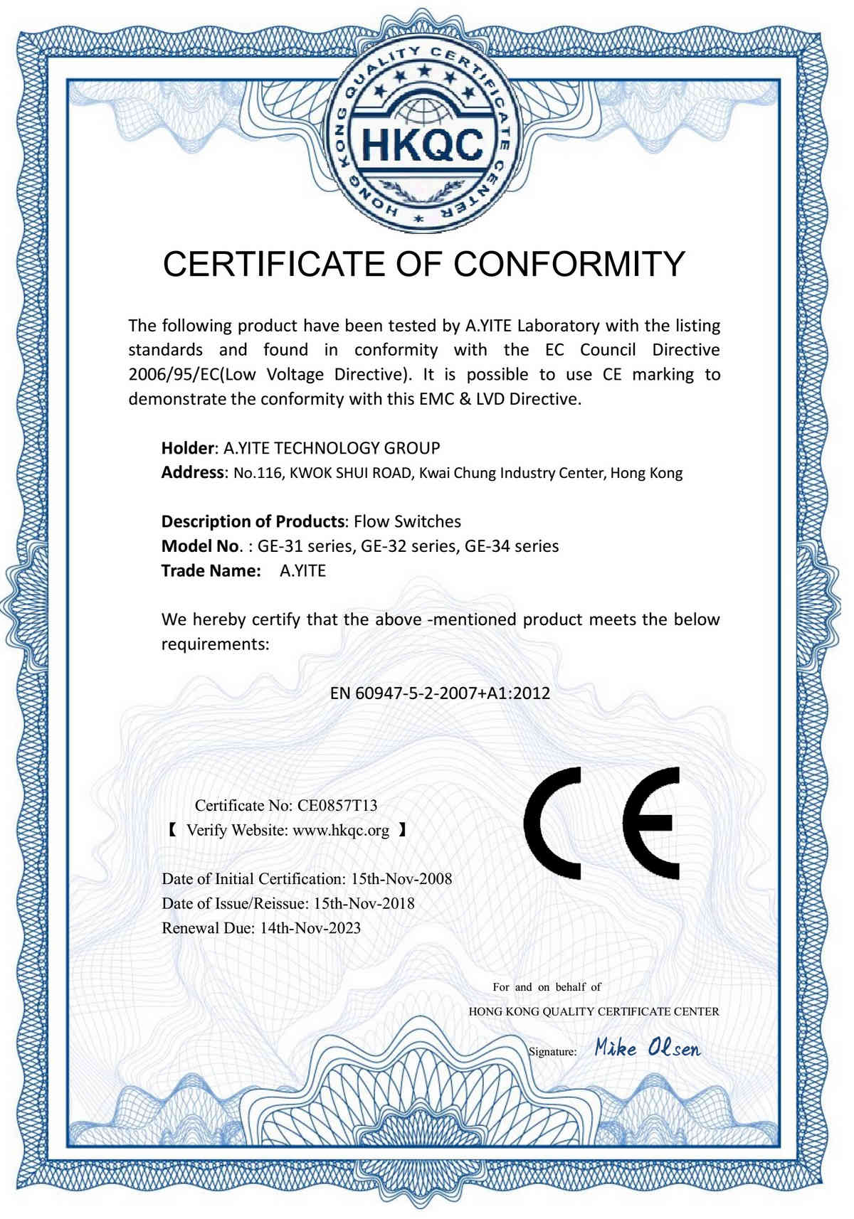 CE Certificate of Flow Switch